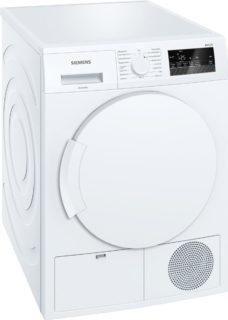 Сушилня Siemens WT45H200.04 от TechnoPlanet