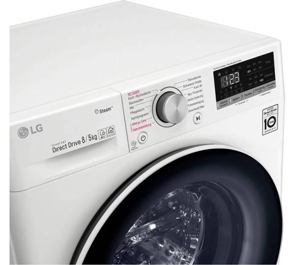 Пералня със сушилня LG V4WD85S1